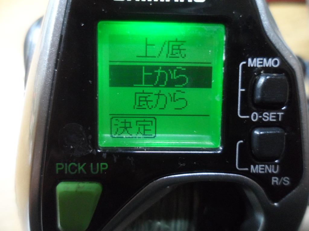 SAM_3195[1].jpg