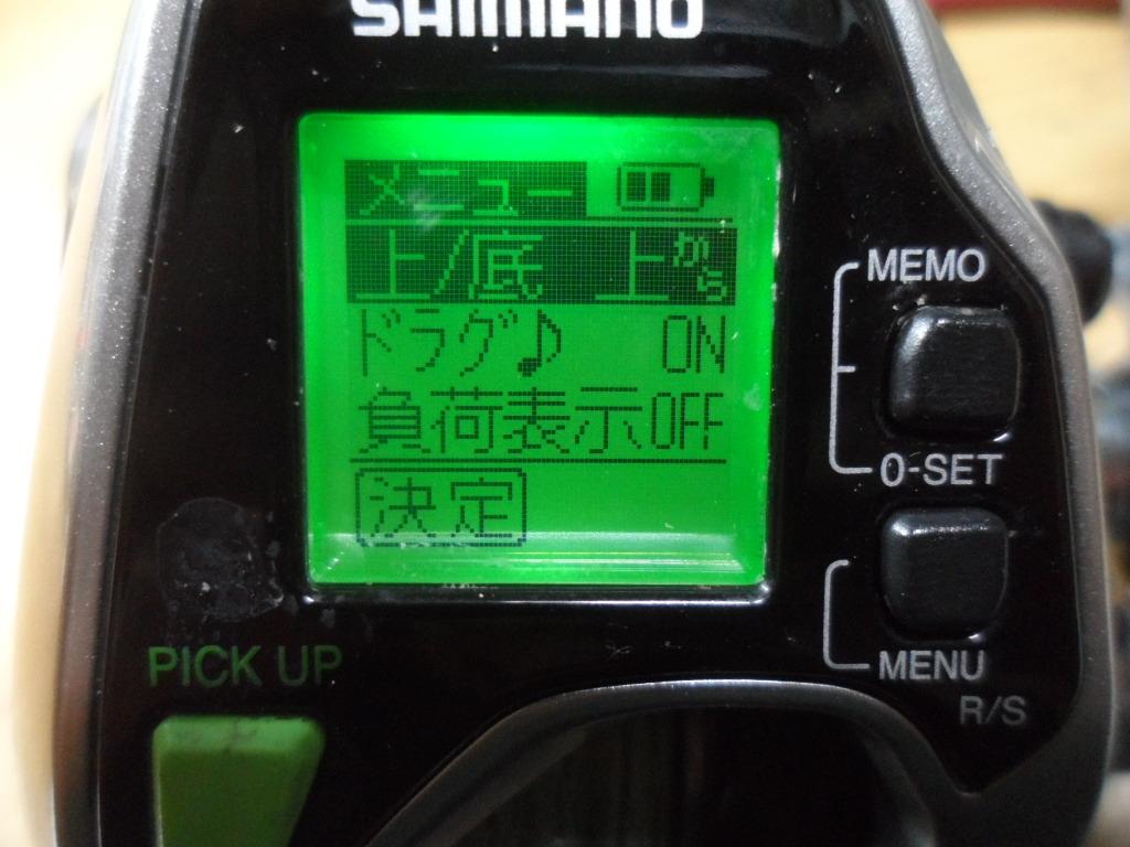SAM_3194[1].jpg