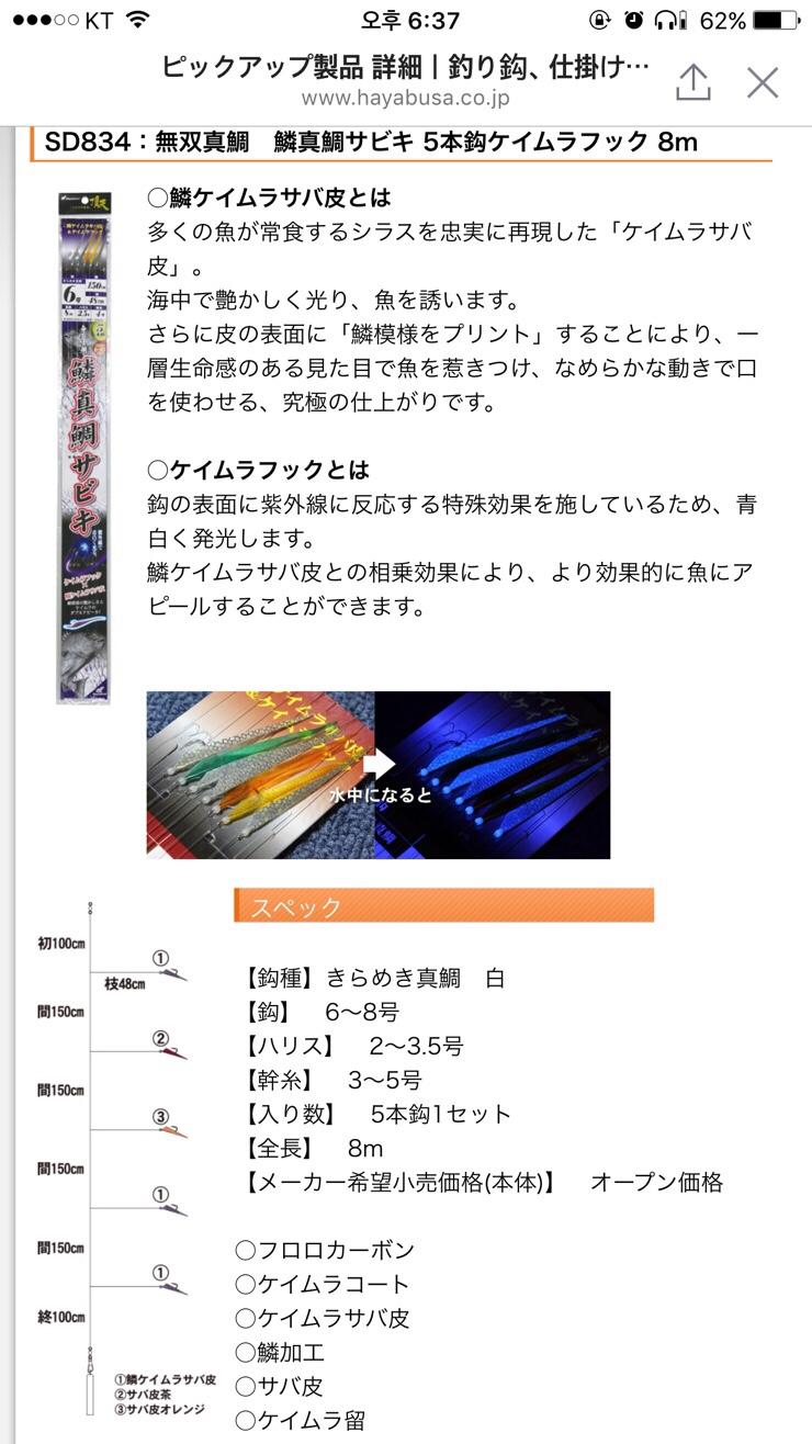 NaverBlog_20170317_201834_05.jpg